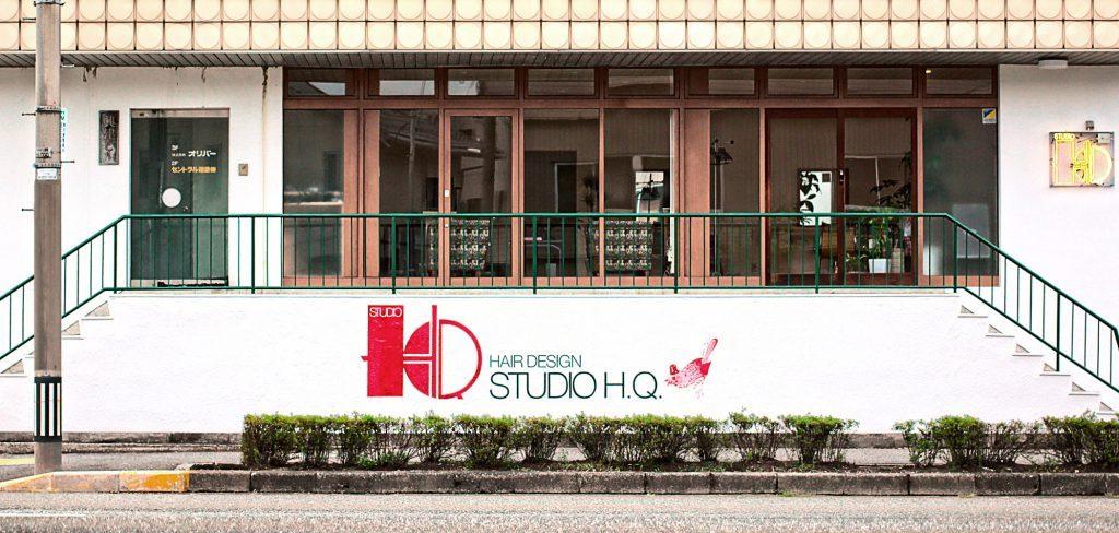 studio H.Q. 外観